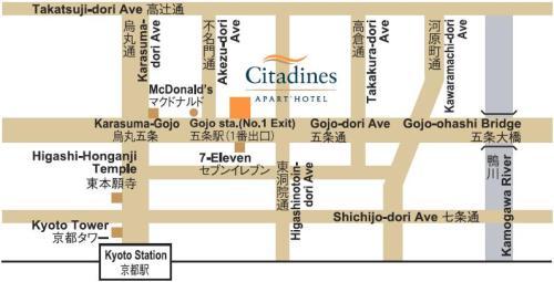 citadines_kyoto