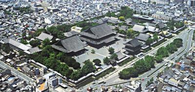 higashi-hongan-ji-temple-thumbnail