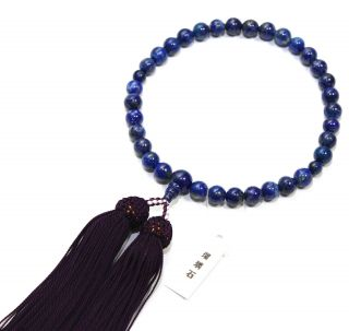 kyoto___made_ojuzu_buddhist_prayer_beads__lapis_lazli_1_thumb2_lgw