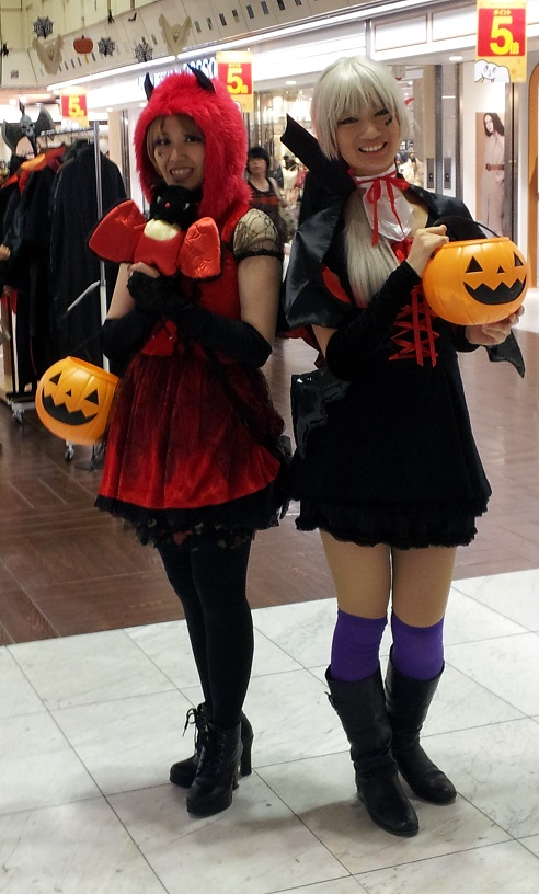 HalloweenGirls