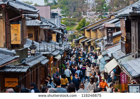stock-photo-kyoto-japan-april-tourists-wander-a-famous-street-sannen-zaka-in-kyoto-on-april-118246675