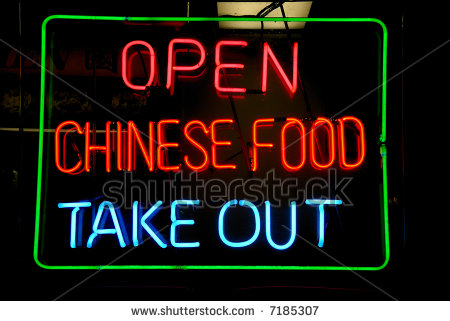 stock-photo-neon-open-chinese-food-take-out-sign-at-night-7185307