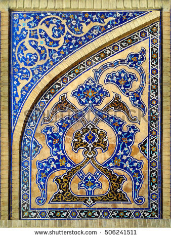 stock-photo-persian-islamic-asymmetric-pattern-or-arabesque-cathedral-mosque-isfahan-506241511